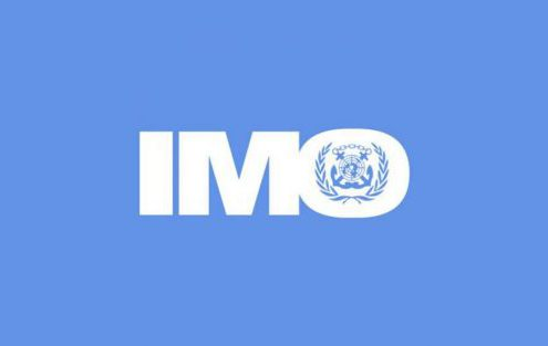 MEPC 72 was held at the IMO headquarters in London